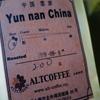 上海自家焙煎アルトコーヒー:持ってきてくれるってありがたい