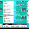 【剣盾ダブルS10】ガラリボンチェリム【最高3位/最終53位】
