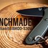 高性能ナイフ BENCHMADE551
