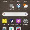 日本人がスマホに所持しているアプリ数は平均80個!?