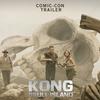 """映画レビュー!(ネタバレ有)「キングコング 骸骨島の巨神」でコングの強さと優しさに涙した!(""""Kong Skull Island"""")"""