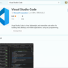 Visual Studio Code が ストアアプリとして配布され始めました