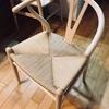 神様が椅子道楽なぼくにギフトをくれました