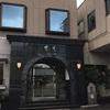 中華料理 娘娘(倉敷市)