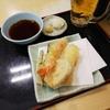 天丼てんや上野店(゚д゚)<メシウマ