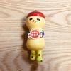 NHKの「日本人のおなまえっ!」から手彫り(?)のハンコが届いたよ!