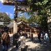 うさ次郎のお伊勢参り!伊勢神宮と二見興玉神社の移動は「みちくさきっぷ」