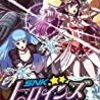 SNKヒロインズ Tag Team Frenzy 【初回特典】SNKヒロインズ SPECIAL SOUNDTRACK 付 - Switch
