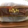 MIYABIの「デニッシュ食パンショコラ」と「パウンドケーキ」が美味【お取り寄せ④】