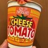 チーズとトマトがおいしく融合 日清食品カップヌードル クリーミートマトヌードル 食べてみました