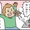 【4コマ】とっさの事態に失礼なことを言ってしまう、さるかに合戦の臼