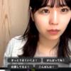 きのうの夜配信について(2021年2月3日(水))【aikojiについて】