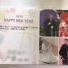 【しまうまプリント】年賀状作成&過去に作成したフォトブック