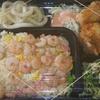 [19/10/30]「琉花」の「小エビ・チキンチャーハン(日替わり弁当)」 300円 #LocalGuides