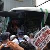 マジ?【話題】川崎のデモ隊、有田芳生&しばき隊のいない場所でデモに成功 有田芳生は勝利宣言 @aritayoshifu