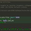Pycharm 2.7 EAPでdoctestの編集