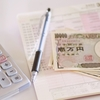 新しい医療費控除⁉ セルフメディケーション税制とは