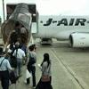 日本航空JAL213(羽田→南紀白浜)E170 崎の湯(女湯)を上空からの覗き見を試みるも失敗