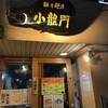 (グルメ)小龍門/名古屋・池下~山椒系でもクリーミー系でもないオーソドックスな担々麺