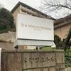 SPGアメックスカードのポイントで 「ウェスティン都ホテル京都」に家族で2連泊!