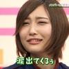 13 志田愛佳とライディーン