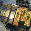 【商品開発】正月といえば金箔入り日本酒