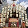 祇園祭  2017年7月15日
