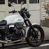 Motoguzzi V7 Stone (THANK YOU SOLD OUT!!)