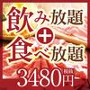 【オススメ5店】四日市(三重)にあるしゃぶしゃぶが人気のお店