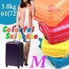 カラフルの楽天商品です スーツケースキャリーを予約なしで買うならこのサイト 2017年度 キャリーバッグ