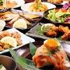 【オススメ5店】天王寺(大阪)にあるもつ鍋が人気のお店