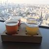 Sky View Lounge BAR 文京シビックセンター25階展望ラウンジ