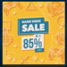 【PS4】PSStoreで始まったGW期間セール!おすすめソフトは?【2020年4月-5月】