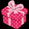 心ときめくプレゼント