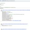 アノテーション1個でConfig Serverを立ち上げる( Spring Cloud Config )