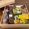 表参道【ラチュレ】ジビエ料理がつまったSMILE BOXをテイクアウト