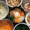 【基本のお料理】ビビンバのレシピ・作り方【簡単】