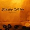 ミカド珈琲店のコーヒーゼリー