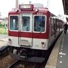 近鉄平田町駅からJR加佐登駅まで歩く