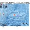 2016年06月22日 11時26分 薩南諸島東方沖でM3.9の地震