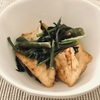 空芯菜と厚揚げで、お肉なしのメイン料理。