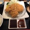 東京の美味い「とんかつ」ベスト5【2020年版】