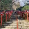 魅力的な京都を訪ねる~鞍馬寺から貴船神社へ旅~