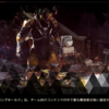 【PS4 Anthem】2月22日アップデートについて