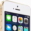 iPhone5sに替えちゃった!