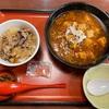 まるまつの四川風マーボー麺