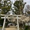 【大阪】菅原道真を祀る、地域に密着した小さな神社。千代田神社(河内長野市・御朱印)