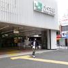 【聖地巡礼】クズの本懐@東京都・代々木
