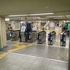 神戸国際会館/アクセス/行き方/写真付/阪急三ノ宮から地下通り