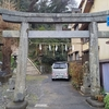 どうして門司区 田野浦は遊女が働くほど栄えた街だったのか 福岡県北九州市